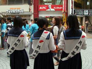 Shimotohri08100403