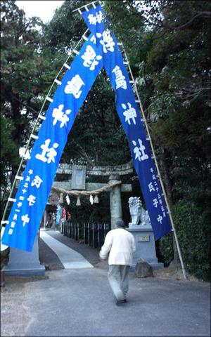 Ukishimag12012010122875blog_1